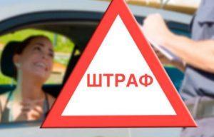 Какие документы необходимы для прохождения ТО автомобиля