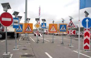 Модель поведения на дорогах пешехода