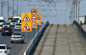 Технические средства организации дорожного движения по ГОСТу