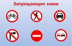Как устанавливаются дорожные знаки для регулирования дорожного движения