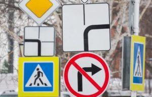 Правила установки знаков дорожного движения по ГОСТу