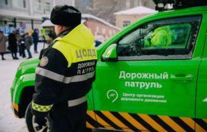 Цели Центра организации дорожного движения
