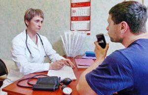 Предрейсовый медицинский осмотр водителей