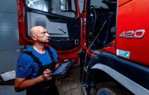 Предрейсовый технический осмотр транспортных средств