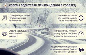 Как проводится сезонный инструктаж водителей