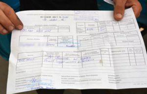 Штраф за непрохождение предрейсового медосмотра водителем