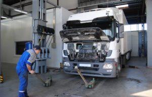 Правила проведения техосмотра грузового транспорта
