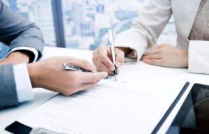 Трудовой договор диспетчера автотранспортного предприятия