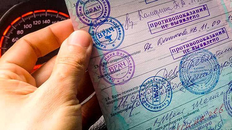 kak-sdelat-meditsinskuyu-spravku-dlya-polucheniya-voditelskogo-udostovereniya