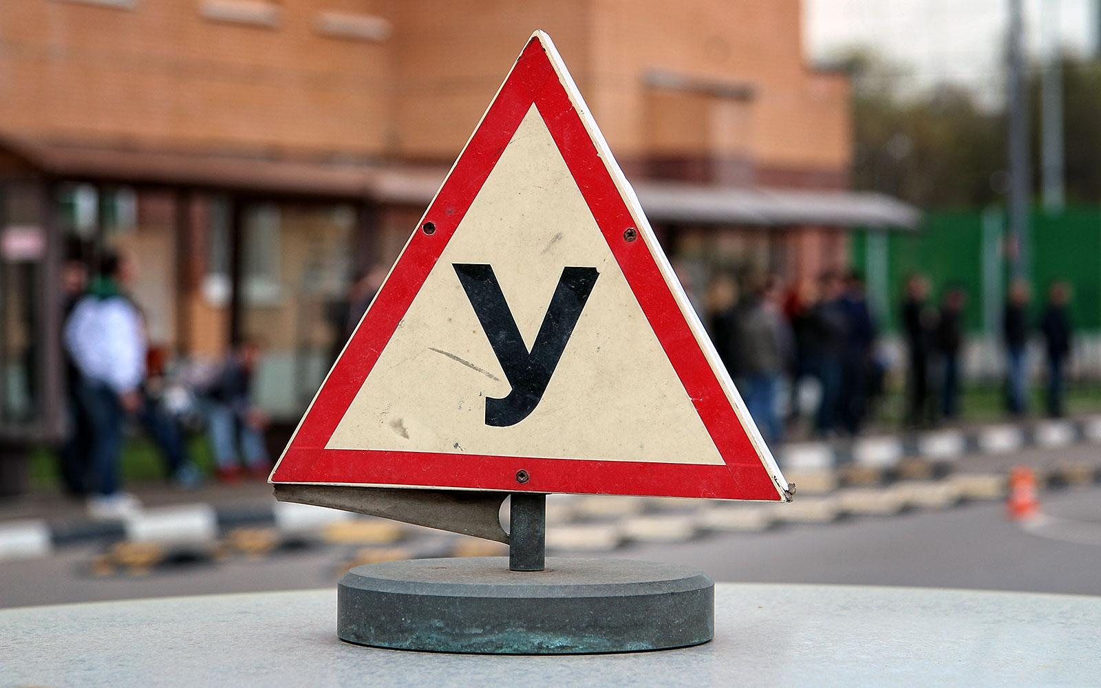 Как можно открыть в водительских правах категорию E