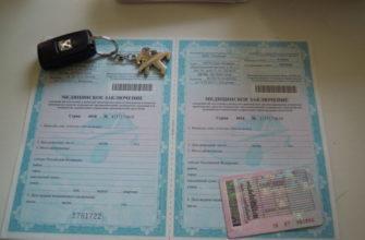 Какой формы медицинская справка нужна для получения водительских прав
