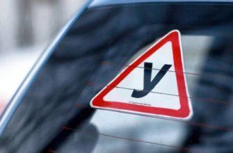 Особенности обучения вождению: частные и индивидуальные занятия