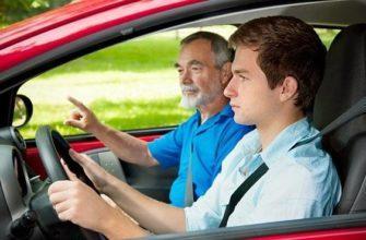 Особенности подготовки инструкторов по вождению транспортных средств