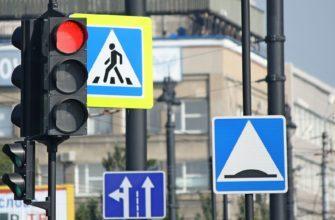 Проект стратегии безопасности дорожного движения до 2024