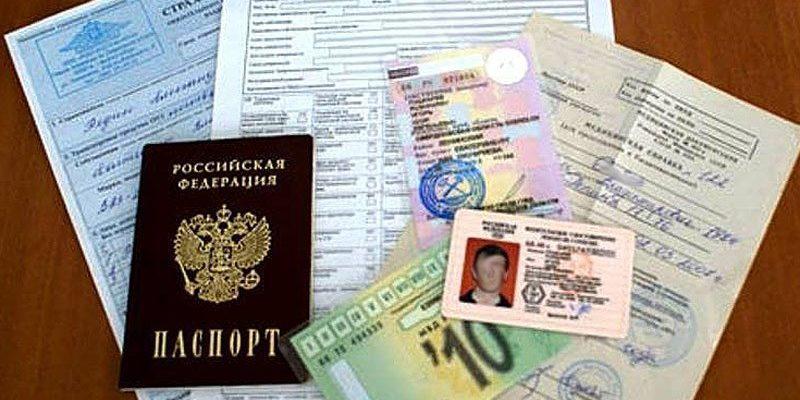 Справки для получения водительского удостоверения и обучения на права