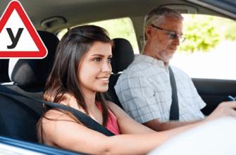 Техника безопасности при обучении вождению: журнал